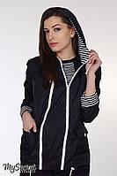 """Куртка для беременных """"Andrea"""", ветровка для беременных, темно-синяя 2"""