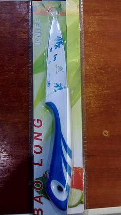 Нож  bao long голубой, фото 2