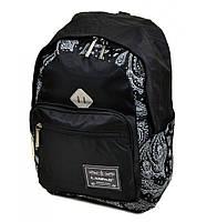 Молодежный городской рюкзак для парня