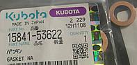 Кільце на форсунки Kubota