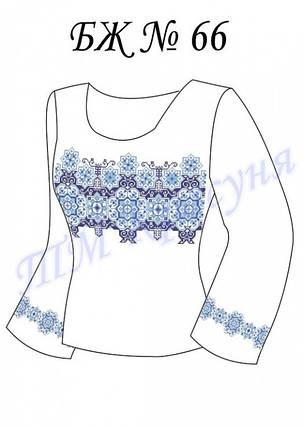 """Заготовка женской сорочки-вышиванки БЖ """"№ 66"""", фото 2"""