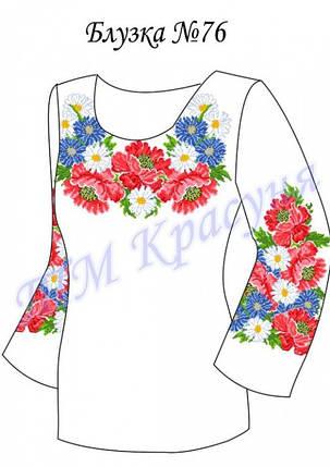 """Заготовка женской сорочки-вышиванки БЖ """"№ 76"""", фото 2"""