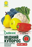 Фунгіцид від хвороб овочів та фруктів Мідний купорос (медный купорос), 300г