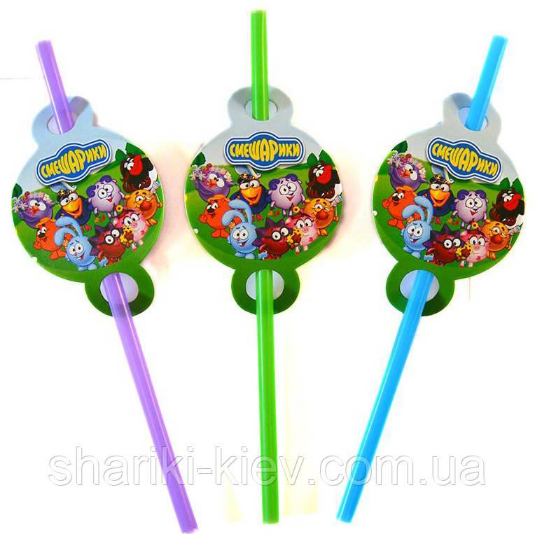 Трубочки Смешарики 8 шт. простые на День рождения в стиле Смешарики