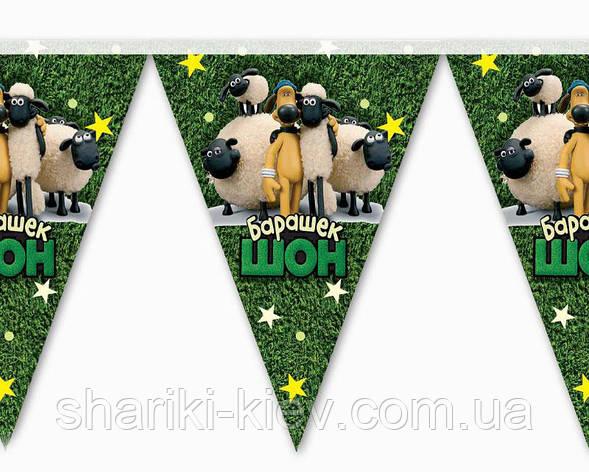 Баннер-Гирлянда Баранчик Шон на День рождения в стиле Баранчик Шон, фото 2