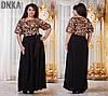 Женское платье №26-397 БАТАЛ