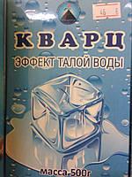Кварц - очиститель воды, 500 г