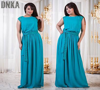 Женское платье №26-р747/1 БАТАЛ