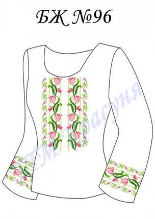 """Заготовка женской сорочки-вышиванки БЖ """"№ 96"""", фото 2"""