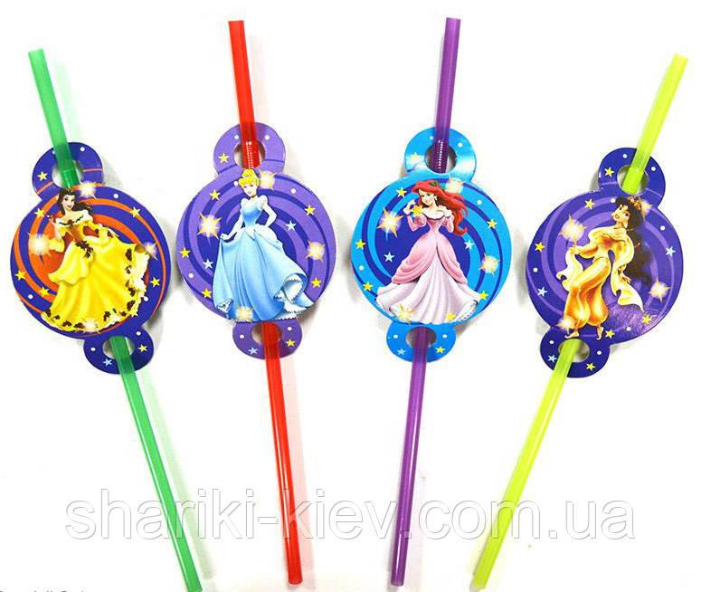 Трубочки Принцессы 8 шт. гофрированные на День рождения в стиле Принцессы