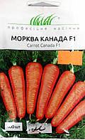 Семена Моркови 400шт. сорт Канада F1