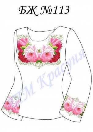 """Заготовка женской сорочки-вышиванки БЖ """"№ 113"""", фото 2"""