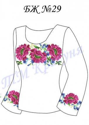 """Заготовка женской сорочки-вышиванки БЖ """"№ 29"""", фото 2"""