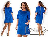 Весенние платье батал S.oliver (цвета в ассортименте)  код 262 Б