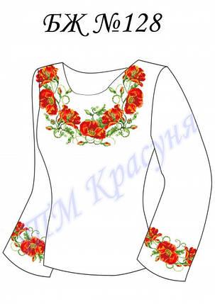 """Заготовка женской сорочки-вышиванки БЖ """"№ 128"""", фото 2"""