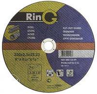 Круг отрезной по металлу Ring 230x2.0x22.2