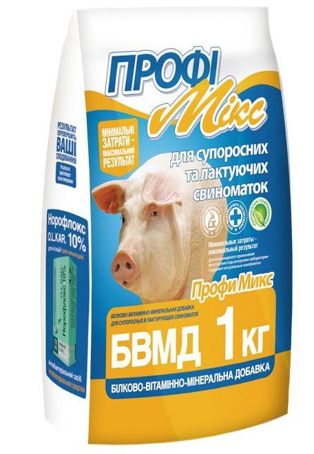 БВМД Профимикс для супоросных и лактирующих свиноматок, 1кг