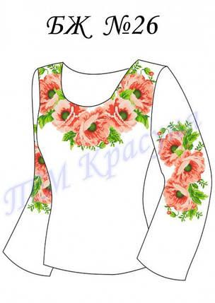 """Заготовка женской сорочки-вышиванки БЖ """"№ 26"""", фото 2"""