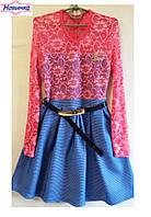 """Платье для девочки """"Гипюр2"""" 7, упаковка 4 штуки, рост от 140 до 152 см"""