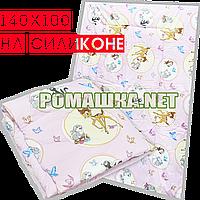 Одеяло детское 140х100 см на силиконе в детскую кроватку, кровать, верх хлопок 018 Розовый