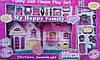 """Кукольный домик """"My Happy Family"""" 16525"""
