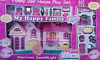 """Кукольный домик """"My Happy Family"""" 16525, фото 1"""
