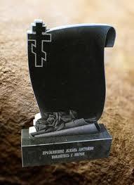 Пам'ятники з граніту Житомир (Зразок №181)