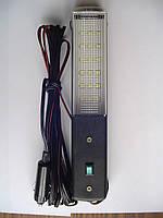 Автомобильная лампа переноска от прикуривателя
