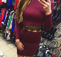 Трикотажный костюм юбка-карандаш + кофта с кружевом