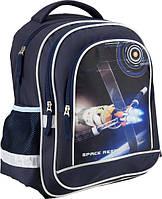 Рюкзак школьный Kite 2016 509 Space K16-509S-2