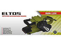 Ленточная шлифовальная машина Eltos ЛШМ-1250