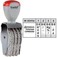 Нумератор ленточный 4 разрядов 9 мм  1594 лента