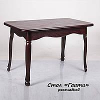 """Стол прямоугольный раскладной """"Гаити"""" массив дуба 120см, 160см"""