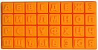 Силиконовая форма Empire 9810 Алфавит Русский