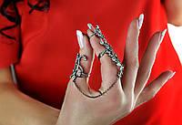 Два кольца с цепочкой