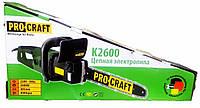 Пила цепная электрическая Procraft K2600