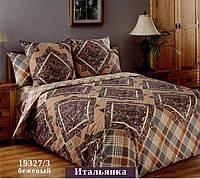 Комплект постельного ИТАЛЬЯНКА (бежевый)