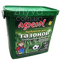 Agrecol для газонів SUPER багатокомпонентный 10 кг /Agrecol для газонов SUPER многокомпонентный