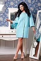 Женское демисезонное пальто с декором в 4х цветах Д/С В - 930 Кашемир