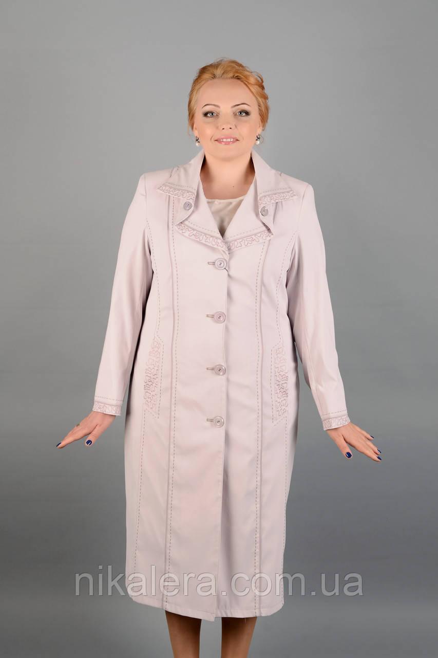 Доставка женской одежды оптом