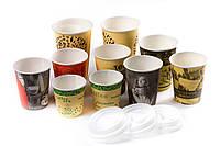 Стаканчики для кофе оптом от производителя