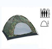 Палатка 3-х местная  полусфера однослойная камуфляж Woodland