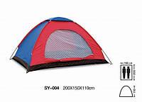 Палатка 2-х местная полусфера однослойная