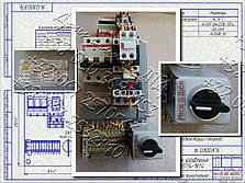 Б5134, БМ5134 нереверсивный блок управления асинхронным двигателем, фото 2
