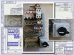 Б5134, БМ5134 нереверсивный блок управления асинхронным двигателем