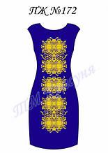 Заготовка платья-вышиванки ПЖ-172
