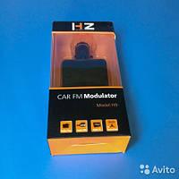 Авто mp3 модулятор FM-H9, MP3 FM MODULATOR FM-H9 с пультом/microSD/USB черный, трансмиттер модулятор авто mp3
