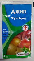 Джип 4мл/5л/1сотка фунгіцид томати/цибуля/картопля