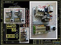 Б5135, БМ5135 блок управления асинхронным электродвигателем, фото 1