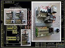 Б5135, БМ5135 блок управления асинхронным электродвигателем, фото 2